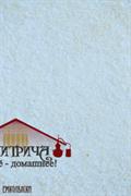 Антиокислитель жира - 3 гр (на 1 кг сырья)