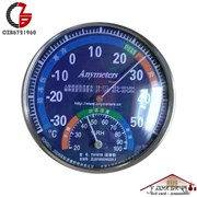 Термометр гигрометр стрелочный синий