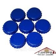 Кронен-пробки для пивных бутылок O 26 мм синие (80 шт.)