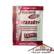 Комплексная пищевая добавка «Виталайт» 5 гр
