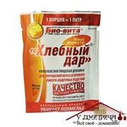 Комплексная пищевая добавка «Хлебный дар» 5 гр