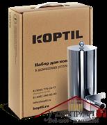 Набор для домашнего копчения Koptil 2.0