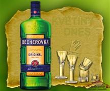 Сбор трав для Becherovka