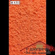 Перец красный молотый – 50гр