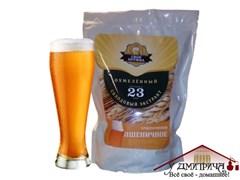 Пшеничное классическое охмеленное(23 Л)
