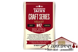 Дрожжи New World Strong Ale M42, 10 г