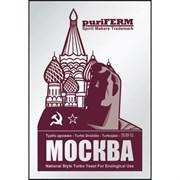 Турбодрожжи Puriferm  UK-Moskva