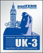 Турбодрожжи Puriferm  UK-3