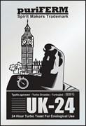 Турбодрожжи Puriferm  UK-24