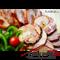 Пленка коллагеновая-шир.листа 40см, 10мп - фото 9053